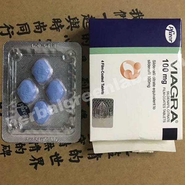 Viagra Best Sexual Pills For Erectile Dysfunction